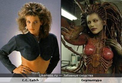 C.C. Catch и Скульптура