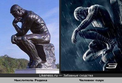Мыслитель Родена и Человек-паук