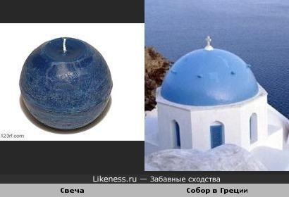 Свеча и Собор в Греции