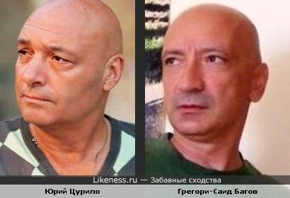 Юрий Цурило и Грегори-Саид Багов