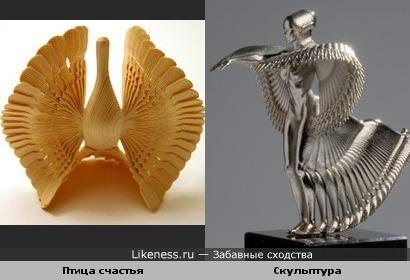 Птица счастья и Скульптура