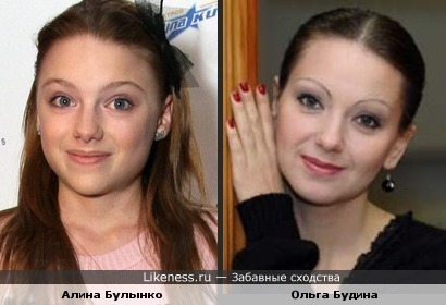 Алина Булынко и Ольга Будина