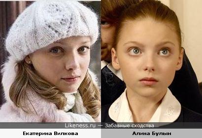 Екатерина Вилкова и Алина Булынко