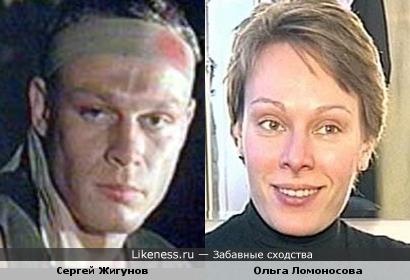 Сергей Жигунов и Ольга Ломоносова