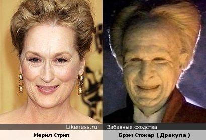 Мерил Стрип и Брэм Стокер ( Дракула )