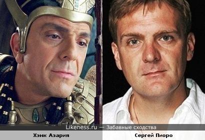 Хэнк Азария и Сергей Пиоро