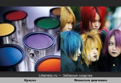 Краски и Японские девчонки