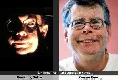 Рональд Лейси и Стивен Кинг