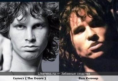 Солист ( The Doors ) и Вэл Килмер