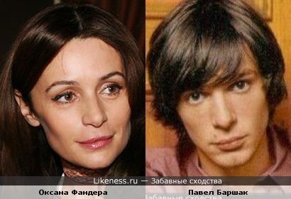Оксана Фандера и Павел Баршак
