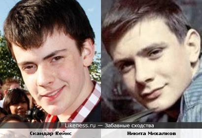 Скандар Кейнс и Никита Михалков