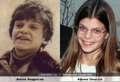 Антон Андросов и Афина Онассис