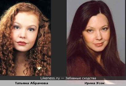 Татьяна Абрамова и Ирина Усок