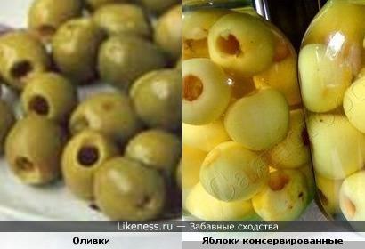 Оливки и Яблоки консервированные