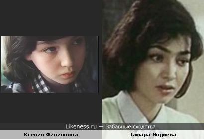 Ксения Филиппова ( Чучело ) и Тамара Яндиева