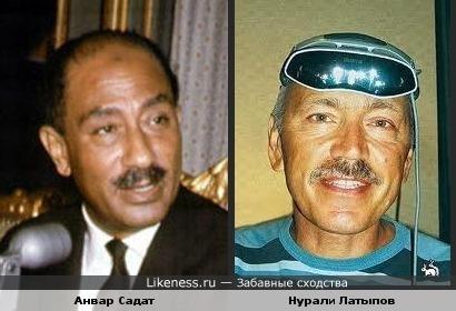 Анвар Садат и Нурали Латыпов
