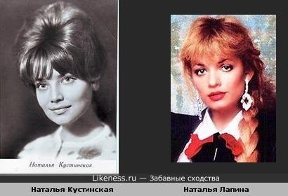 Наталья Кустинская и Наталья Лапина