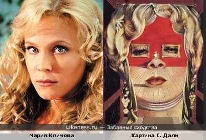 Мария Климова и Картина С. Дали