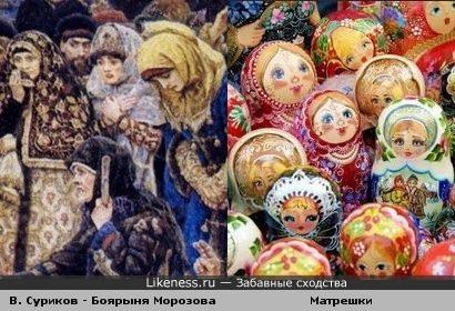 В. Суриков - Боярыня Морозова ( фрагмент ) и Матрешки
