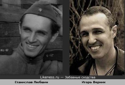 Станислав Любшин и Игорь Верник