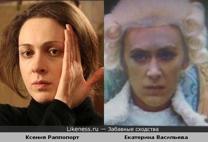 Ксения Раппопорт и Екатерина Васильева