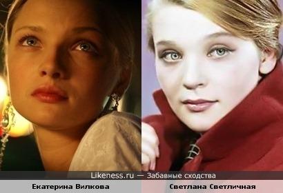 Екатерина Вилкова и Светлана Светличная