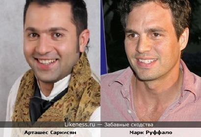 Арташес Саркисян и Марк Руффало