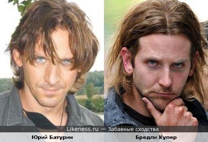 Юрий Батурин и Бредли Купер