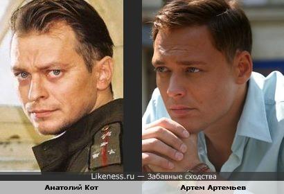 Анатолий Кот и Артем Артемьев