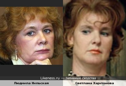 Людмила Нильская и Светлана Харитонова