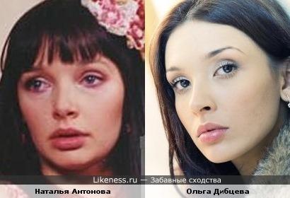 Наталья Антонова и Ольга Дибцева