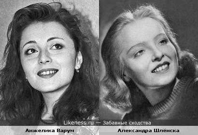 Анжелика Варум и Александра Шлёнска