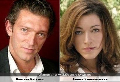Винсент Кассель и Алена Хмельницкая