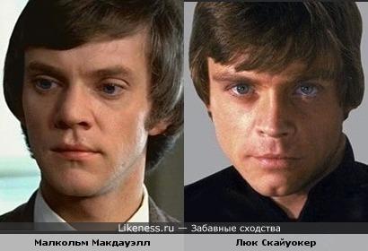 Малкольм Макдауэлл и Люк Скайуокер