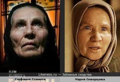 Стефания Станюта и Мария Скворцова