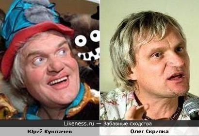 Юрий Куклачев и Олег Скрипка