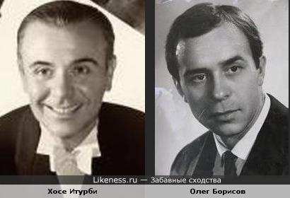 Хосе Итурби и Олег Борисов