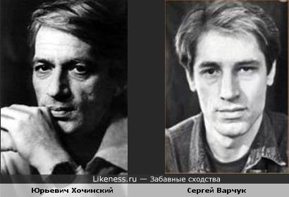 Юрьевич Хочинский и Сергей Варчук