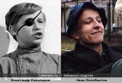 Александр Кавалеров и Иван Охлобыстин