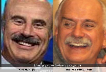 Фил МакГро и Никита Михалков