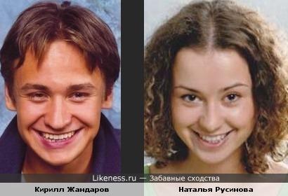 Кирилл Жандаров и Наталья Русинова
