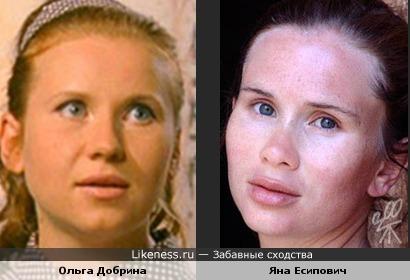 Ольга Добрина и Яна Есипович