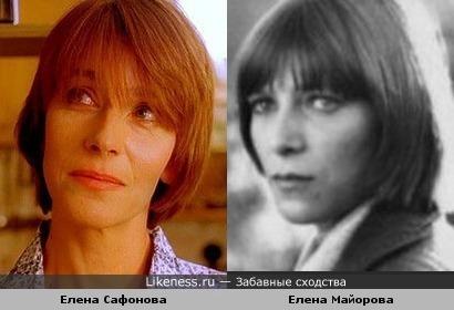 Елена Сафонова и Елена Майорова