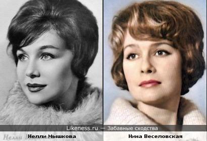 Нелли Мышкова и Нина Веселовская