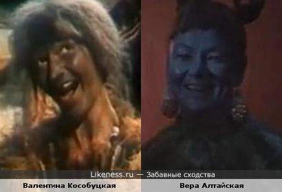 Валентина Кособуцкая ( баба-Яга ) и Вера Алтайская ( Кикимора )