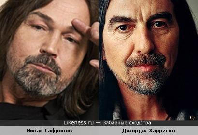 Никас Сафронов и Джордж Харрисон