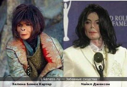 Хелена Бонем Картер ( Планета обезьян ) и Майкл Джексон