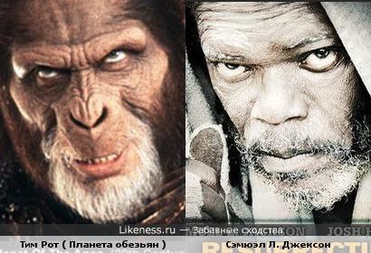 Тим Рот ( Планета обезьян ) и Сэмюэл Л. Джексон