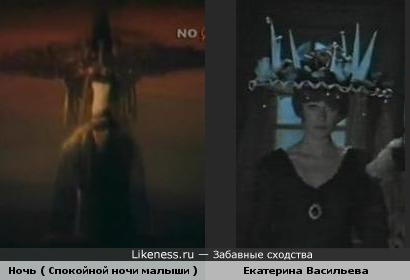 Ночь ( Спокойной ночи малыши ) и Е. Васильева ( Обыкновенное чудо )