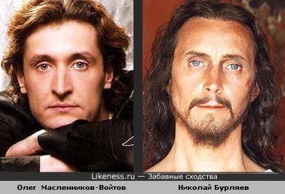 Олег Масленников-Войтов и Николай Бурляев
